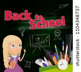 back to school composition with ... | Shutterstock .eps vector #1104348737