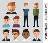 set of man character design | Shutterstock .eps vector #1104381491