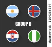 groups  football  world ... | Shutterstock .eps vector #1104386864
