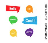 speech vector icon   Shutterstock .eps vector #1104396581