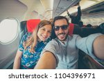 young handsome couple taking a... | Shutterstock . vector #1104396971