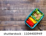 healthy food concept  | Shutterstock . vector #1104400949