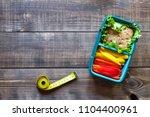 healthy food concept  | Shutterstock . vector #1104400961