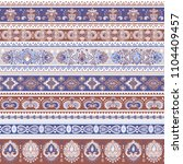 indian rug paisley ornament... | Shutterstock .eps vector #1104409457
