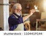 touching tribute for kids....   Shutterstock . vector #1104419144