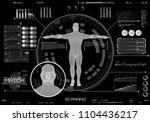 identification technology ... | Shutterstock .eps vector #1104436217