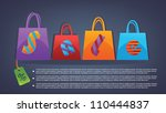 vector commercial background... | Shutterstock .eps vector #110444837
