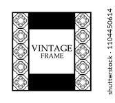 vector ornament design element. ... | Shutterstock .eps vector #1104450614