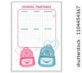 school timetable template.... | Shutterstock .eps vector #1104454367