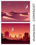 vector set illustration of... | Shutterstock .eps vector #1104456107