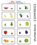 circle the small fruits  find... | Shutterstock .eps vector #1104458321