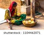 puri  orissa  india   01 14... | Shutterstock . vector #1104462071