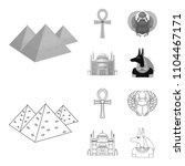 anubis  ankh  cairo citadel ... | Shutterstock .eps vector #1104467171