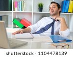businessman trying to refresh... | Shutterstock . vector #1104478139