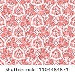 ikat tribal art print. seamless ...   Shutterstock .eps vector #1104484871