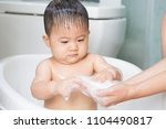 baby playing soap bubbles... | Shutterstock . vector #1104490817