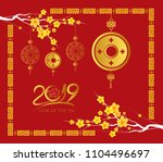 happy chinese new year 2019... | Shutterstock .eps vector #1104496697