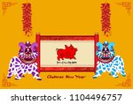 lion dancing and chinese new... | Shutterstock .eps vector #1104496757