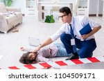forensic investigator at the...   Shutterstock . vector #1104509171