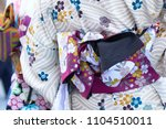 young girl wearing japanese... | Shutterstock . vector #1104510011