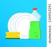 dishwashing  washing dishes.... | Shutterstock .eps vector #1104515291