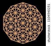 mandala. circular ornament....   Shutterstock .eps vector #1104540251