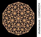 mandala. circular ornament....   Shutterstock .eps vector #1104540254