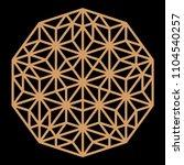 mandala. circular ornament....   Shutterstock .eps vector #1104540257