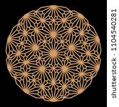 mandala. circular ornament....   Shutterstock .eps vector #1104540281