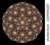 mandala. circular ornament....   Shutterstock .eps vector #1104540287