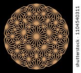 mandala. circular ornament....   Shutterstock .eps vector #1104540311
