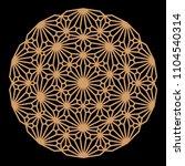 mandala. circular ornament....   Shutterstock .eps vector #1104540314