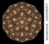 mandala. circular ornament....   Shutterstock .eps vector #1104540317