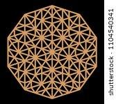 mandala. circular ornament....   Shutterstock .eps vector #1104540341