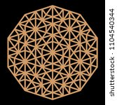 mandala. circular ornament....   Shutterstock .eps vector #1104540344