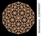 mandala. circular ornament....   Shutterstock .eps vector #1104540347