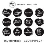 how to improve your life.... | Shutterstock .eps vector #1104549827
