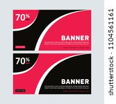 black and red sale banner... | Shutterstock .eps vector #1104561161