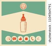baby feeding bottle icon | Shutterstock .eps vector #1104564791