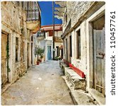 Charming Old Streets   Naxos...