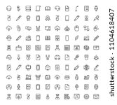 e learning icon set. collection ... | Shutterstock .eps vector #1104618407