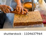 taiwan's traditional bean ice... | Shutterstock . vector #1104637964