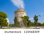 The White Tower At Thessalonik...