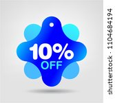 special offer sale banner. 10 ... | Shutterstock .eps vector #1104684194