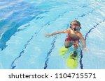 enjoying summer vacation | Shutterstock . vector #1104715571