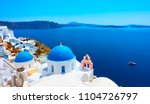panoramic view with greek... | Shutterstock . vector #1104726797