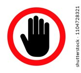 hand stop sign  push icon ... | Shutterstock .eps vector #1104728321