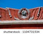 gate of military sanatorium in... | Shutterstock . vector #1104731534