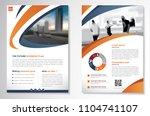 template vector design for... | Shutterstock .eps vector #1104741107
