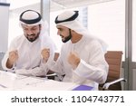 arabian men meeting and talking ... | Shutterstock . vector #1104743771